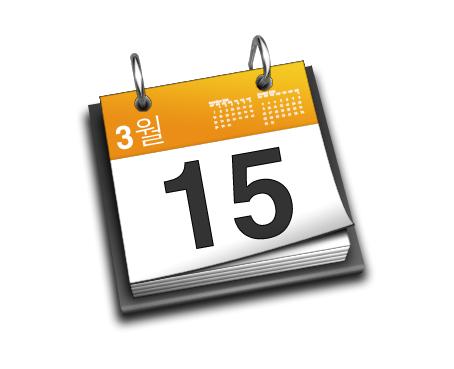Modificaciones fechas actividades programadas en ESO